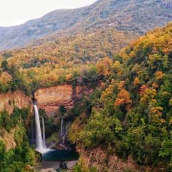 Tour por la Reserva Nacional Radal Siete Tazas