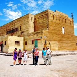 Tour al Oasis de Pica y Pueblos Salitreros